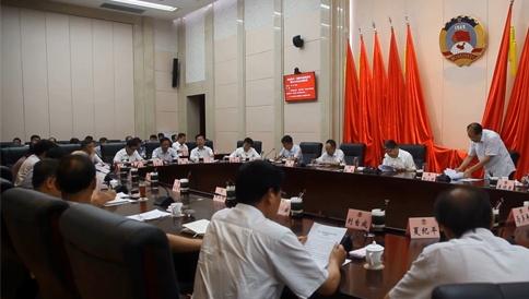 省十一届政协第六十九次主席会议召开