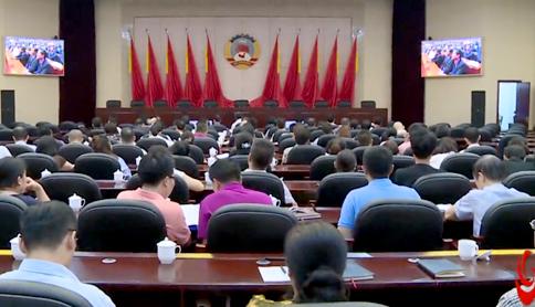 省政协集体收看庆祝建军90周年大会直播