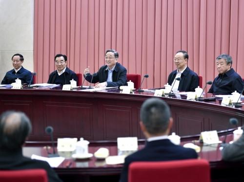 """全国政协召开双周协商座谈会 围绕""""少数民..."""