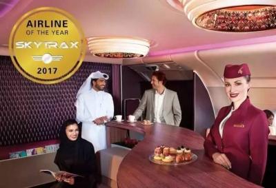 2017世界十佳航空公司特色服务盘点!