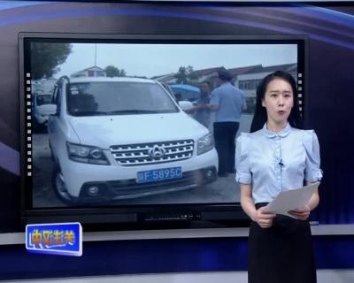316国道铺镇段连发车辆撬盗案件 嫌疑人再作案时被抓现行
