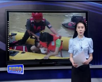 汉中曙光救援队奔赴湖南抗洪救灾三天转移受灾群众580人次