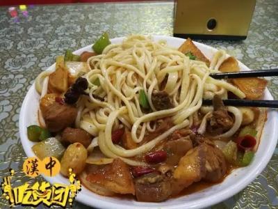 这8家人气爆棚的汉中小吃,你吃了几家?