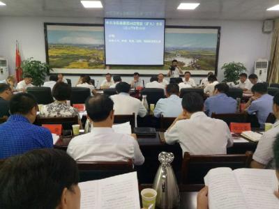 洋县县委召开2017年第24次县委常委(扩大)会议