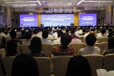 宁强县组团参加第五届陕南绿色循环经济项目合作交流活动