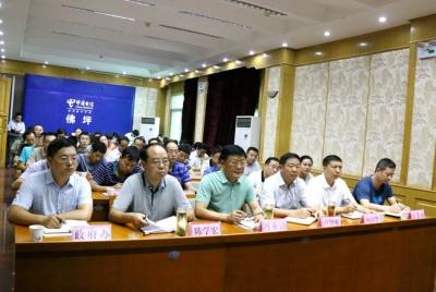 佛坪县收听收看全省安全生产电视电话会议