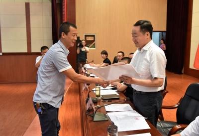 城固县召开科技创新大会