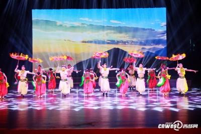 陕西举办《我们的新时代》主题文艺演出