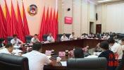 """省政协提案委开展""""高标准建设自由贸易试验区""""专题调研"""
