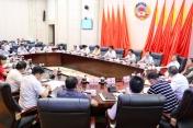 省政协召开全省各市政协秘书长工作会议