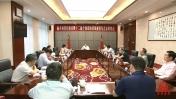 省政协向不再连任的住陕十二届全国政协常委和委员颁发纪念证牌