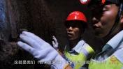 关注高温下的劳动者·自来水检修工篇