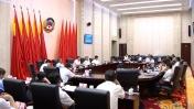 韩勇主持召开省政协十二届九次主席会议