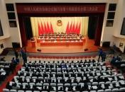 铜川市政协十四届三次会议开幕