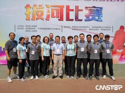 省社科联积极参加省直机关第八届职工运动会